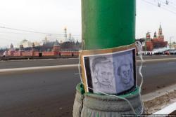 Прикрепленное изображение: Путин и Медведев.jpg